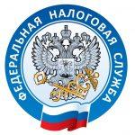 ФНС России разъяснила порядок применения в качестве налоговой базы вновь установленной кадастровой стоимости
